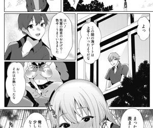 Koukan Keiyaku