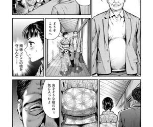 COMIC Magnum X Vol. 31