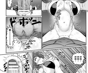 Aku no Mahou Shoujo vs Seigi no Kamen Ojisan - 邪恶魔法少女VS正义假面大叔