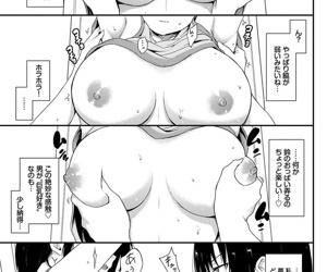 Kaede to Suzu Ch.1-3 - part 2