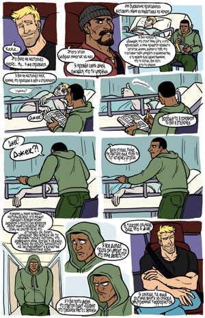 Nice Guy Jack x EdgeMaster Gabe - part 3