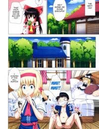 Gensoukyou Rakuenka Keikaku 14 - Gensoukyou Paradise Plan 14